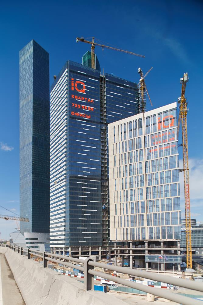 Moscow International Business Center: Photo 31