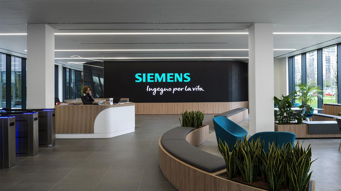 Siemens Headquarter: Photo 45